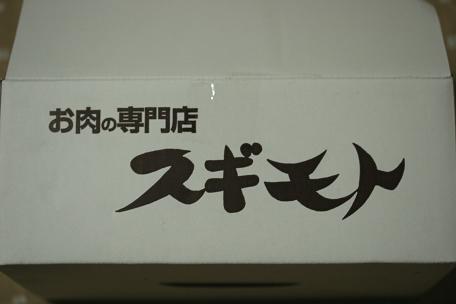 yu 004