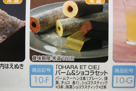 yuutai 003