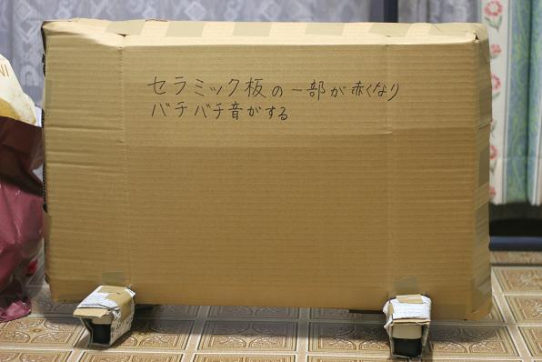 yuutai 022