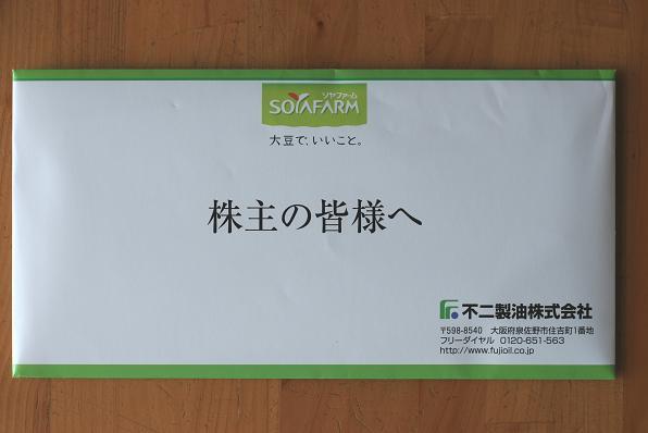yuutai 001