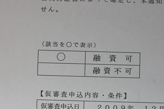 kari 004