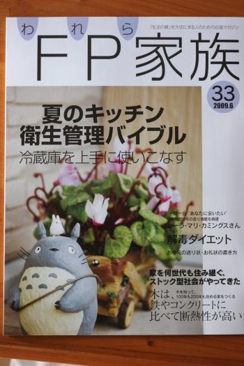 kyousuke+019_convert_20090705110749.jpg