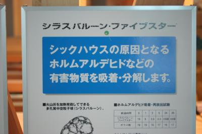 tyoutyo+007_convert_20090620213028.jpg