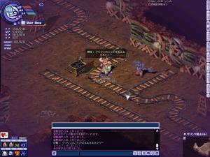 TWCI_2008_3_4_23_5_42.jpg