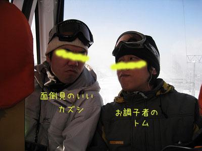 IMG_00250002-1.jpg