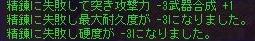 TWCI_2009_7_23_20_38_36.jpg