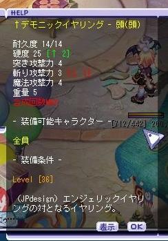 TWCI_2009_9_19_23_19_18.jpg