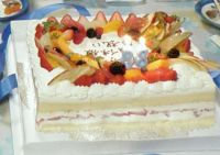 御祝ケーキ