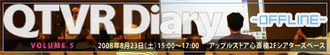 banner_offline_05.jpg