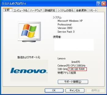 no2_20081119223641.jpg