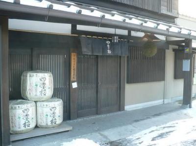 四季桜 蔵_convert_20120406220012