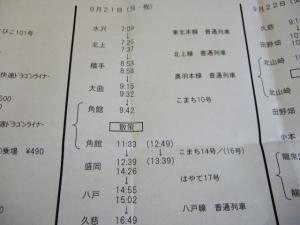 DSCF0105.jpg