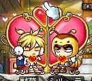 Maple090715_003314.jpg