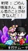Maple090812_.jpg