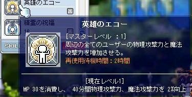 Maple090825_081224.jpg