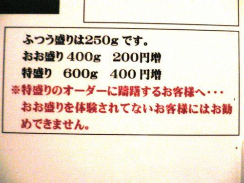 P1110768.jpg