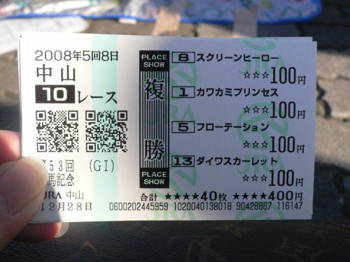 P1120662.jpg