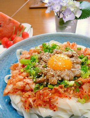 080621ネバズル麺