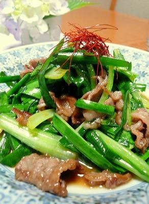 080625牛肉と小松菜のオイスターソース炒め