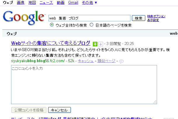 image_20090507133520.jpg