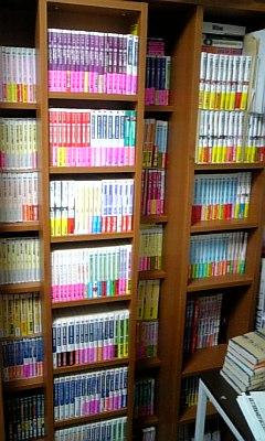 俺んちの本棚