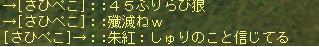 さふぃのw