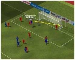 Goal11.jpg