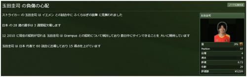 afc8.jpg