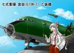 hugaku_1.jpg