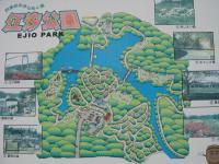 江汐公園キャンプ場-1