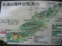 枕瀬山森林公園キャンプ場-1
