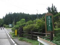 甫喜ヶ峰森林公園キャンプ場-2