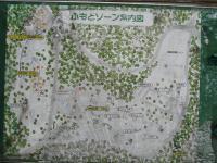 甫喜ヶ峰森林公園キャンプ場-1