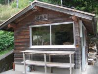 べふ渓キャンプ場-02