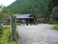 船津キャンプ場-2