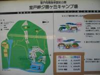 夕陽ケ丘キャンプ場-1