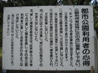 種崎千松公園-02