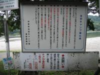 加田キャンプ場-03