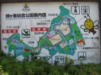 蜂ヶ峯総合公園-01