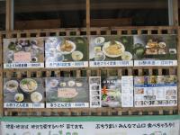 萩阿武川温泉キャンプ場-15