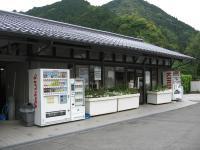 萩阿武川温泉キャンプ場-16