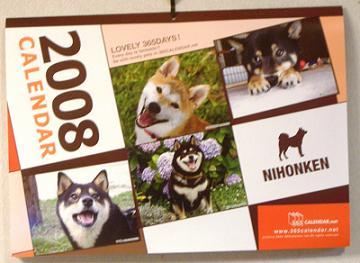 日本犬365カレンダー