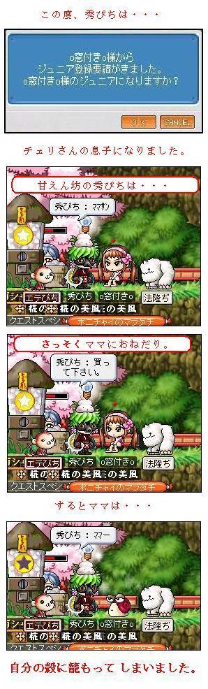 jyu_20090506230949.jpg