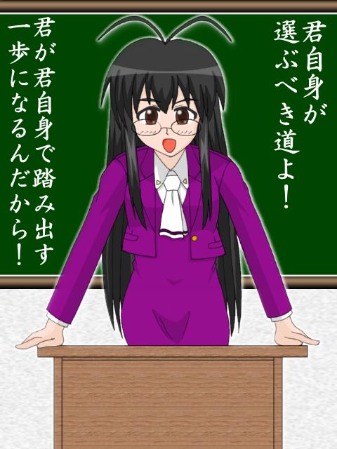女教師風パル