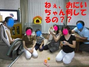 P1010766_convert_20080621000445x