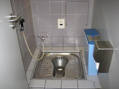 アラブ式トイレ