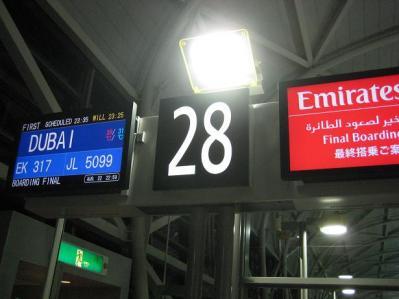 2011年・夏エミレーツ航空②