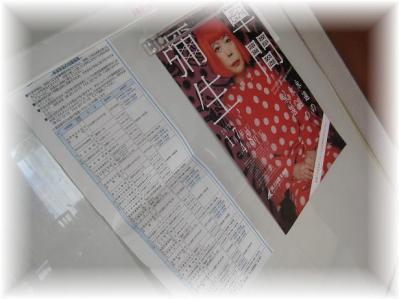 2011年12月30日小児救急