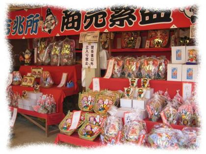2012年1月11日稲爪神社③