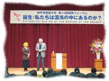 2012年1月28日ミッシェル・オダン博士講演会�